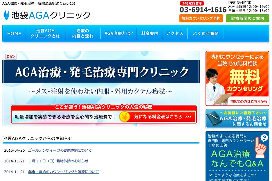 スクリーンショット 2015-06-13 14.06.45