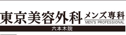 スクリーンショット 2015-06-13 14.36.55