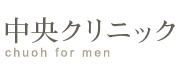 スクリーンショット 2015-06-13 15.14.10