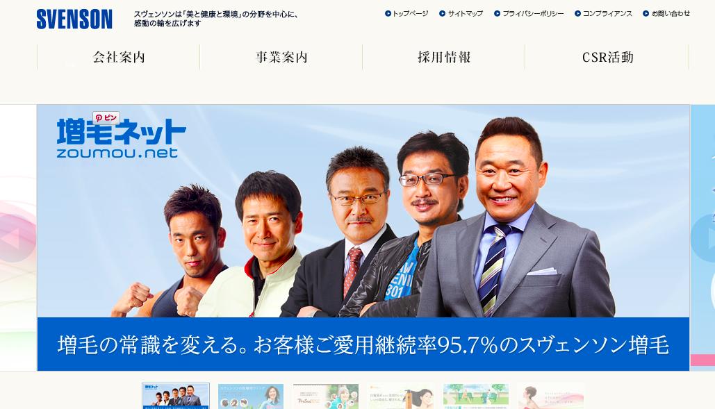 スクリーンショット 2015-06-18 11.10.58