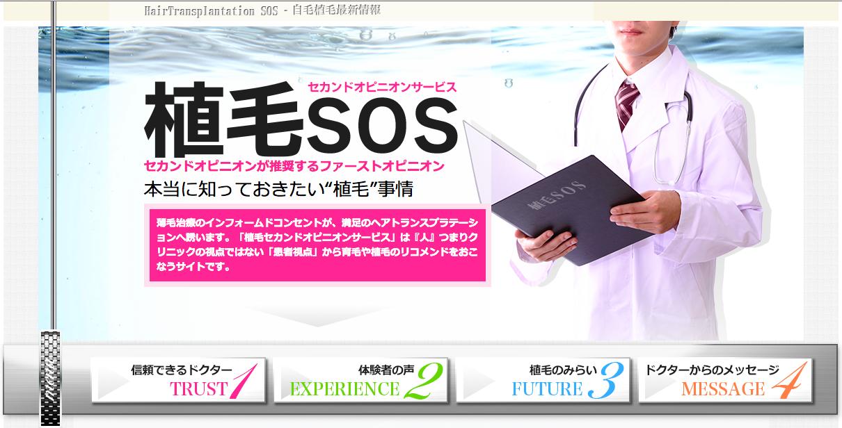 スクリーンショット 2015-06-18 13.58.04