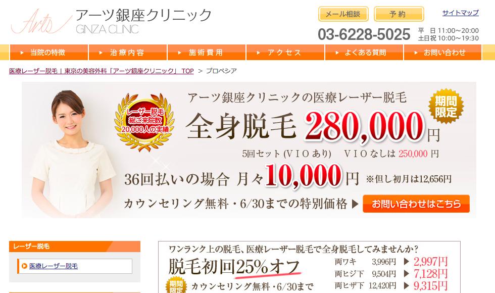 スクリーンショット 2015-06-19 10.36.46