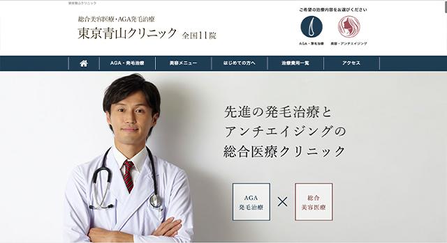 01tokyoaoyama-aoyama