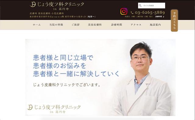 02hifuka-jo