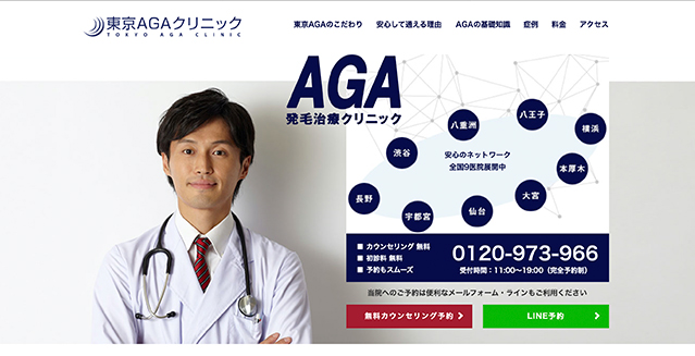 04aga-clinic