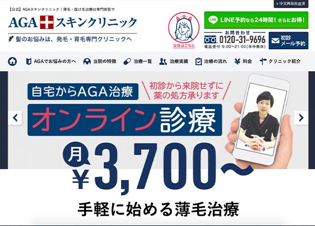 05agaskin-tachikawa