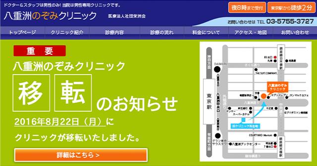 06nozomi-tokyo