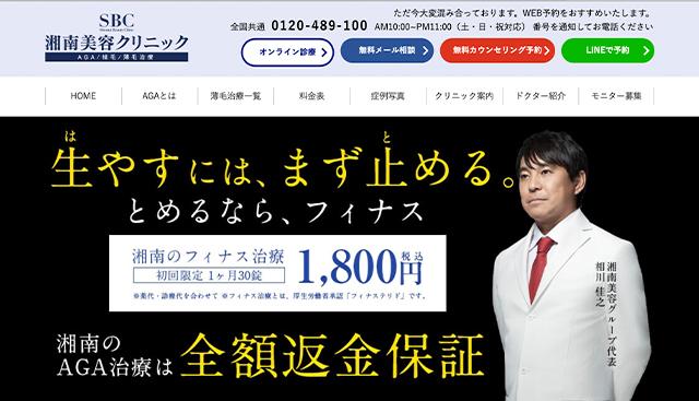 06shounan-tachikawa