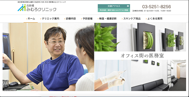 09mimuro-clinic