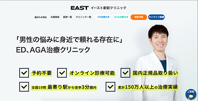 10eastcl