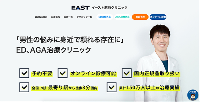 12eastcl