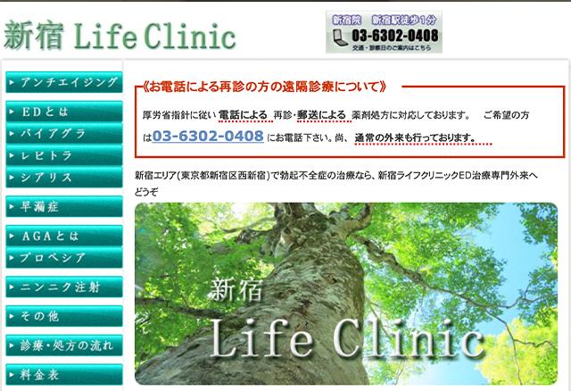 13life-cl